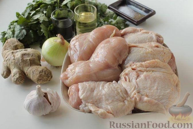 Фото приготовления рецепта: Куриные котлеты с имбирём, чесноком и кинзой (без яиц) - шаг №1
