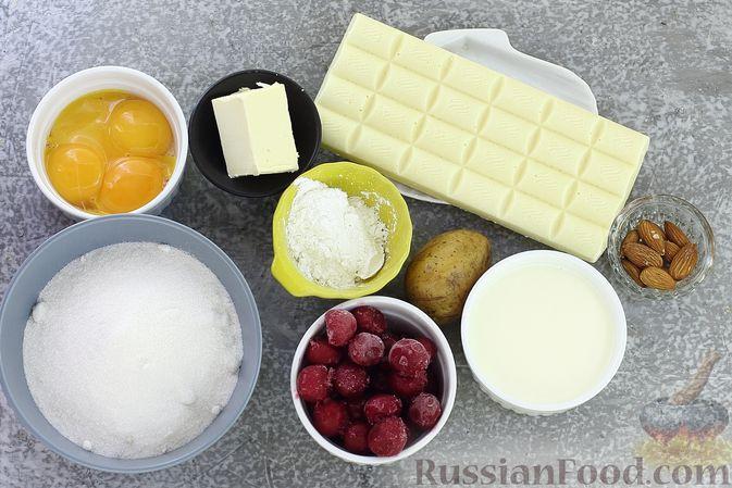Фото приготовления рецепта: Торт из картофельно-миндального бисквита с вишнёвым конфитюром и белым ганашем - шаг №1