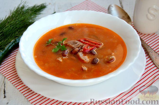Фото к рецепту: Острый томатный суп с говядиной и консервированной фасолью