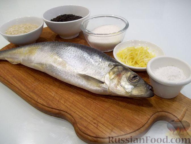 Фото приготовления рецепта: Копчёная рыба на сковороде - шаг №1