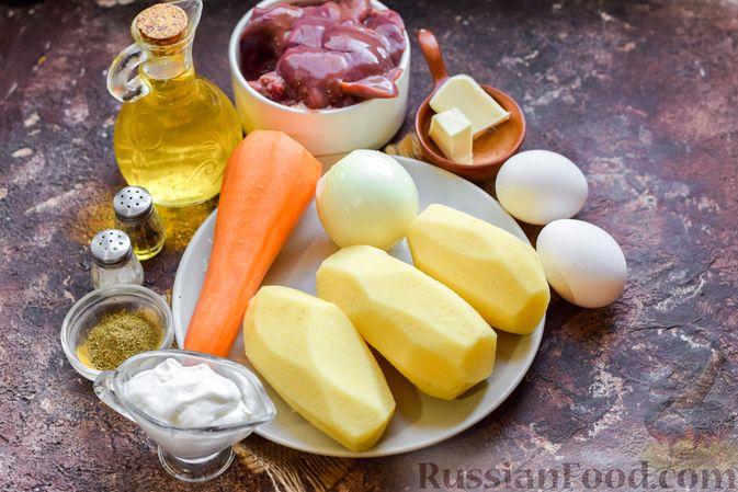 Фото приготовления рецепта: Запеканка из картофельного пюре, с куриной печенью - шаг №1