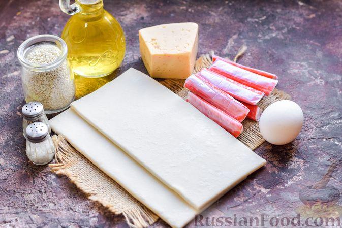 Фото приготовления рецепта: Слоёные трубочки с крабовыми палочками и сыром - шаг №1
