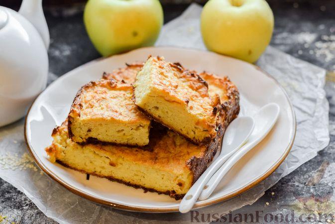Фото приготовления рецепта: Яблочный манник на сметане - шаг №15