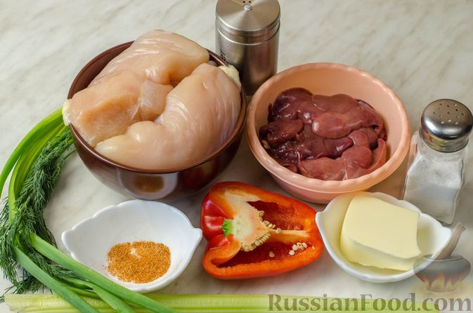 Фото приготовления рецепта: Куриные рулеты с печенью, сладким перцем и сельдереем - шаг №1