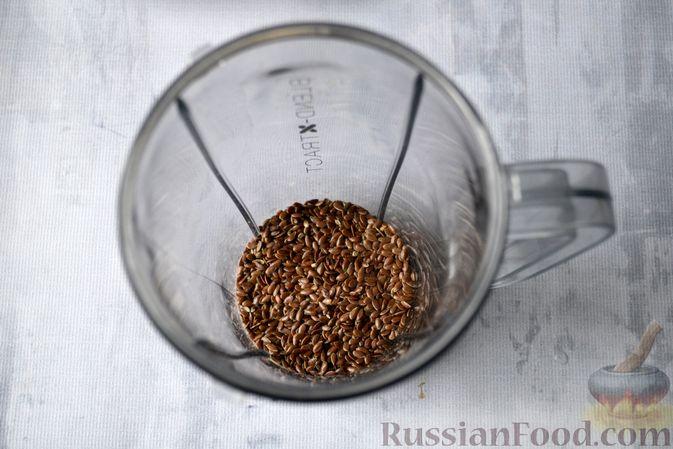 Фото приготовления рецепта: Льняная лепёшка без пшеничной муки (в микроволновке) - шаг №2