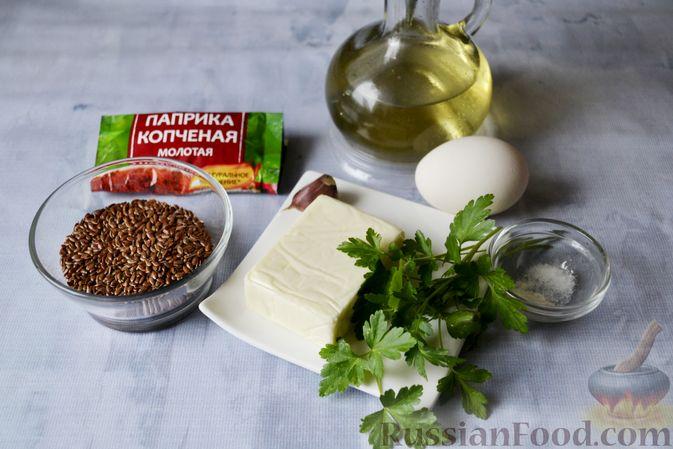 Фото приготовления рецепта: Льняная лепёшка без пшеничной муки (в микроволновке) - шаг №1