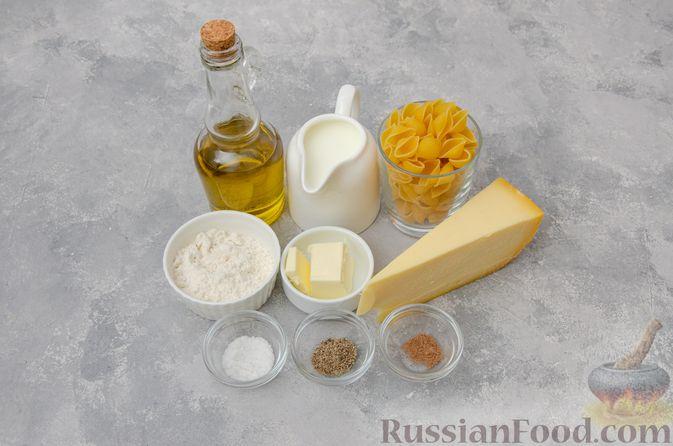 Фото приготовления рецепта: Запеканка из макарон с соусом бешамель и сыром - шаг №1