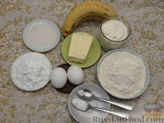 Фото приготовления рецепта: Открытый песочный пирог с бананами в яично-сметанной заливке - шаг №1