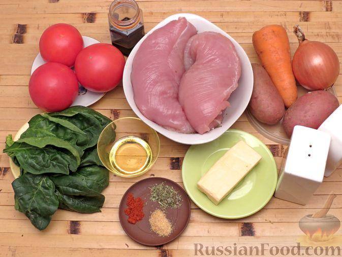 """Фото приготовления рецепта: Филе индейки """"Гармошка"""" с помидорами, шпинатом и сыром, запечённое с овощами - шаг №1"""
