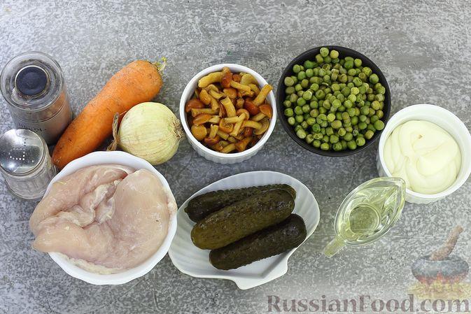 Фото приготовления рецепта: Салат с курицей, маринованными опятами, солёными огурцами и морковью - шаг №1