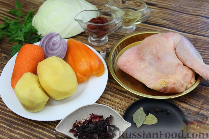 Фото приготовления рецепта: Борщ с курицей и каркаде, без свеклы - шаг №1
