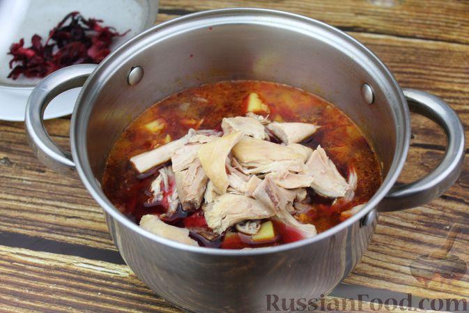 Фото приготовления рецепта: Борщ с курицей и каркаде, без свеклы - шаг №13