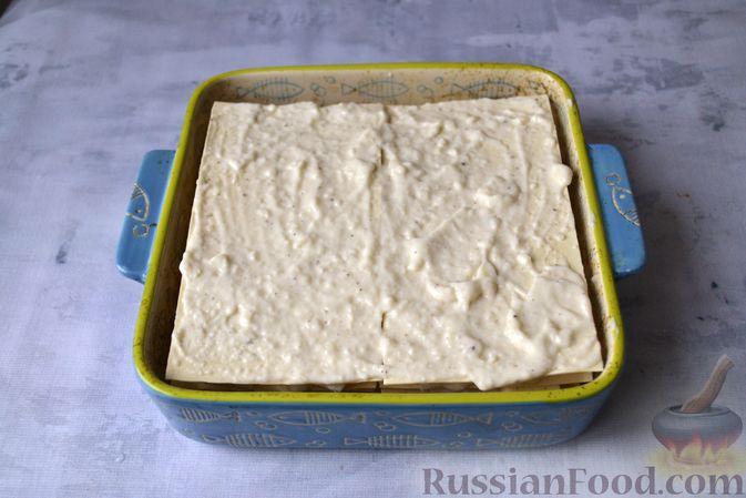 Фото приготовления рецепта: Лазанья с рыбой, помидором и сыром - шаг №17