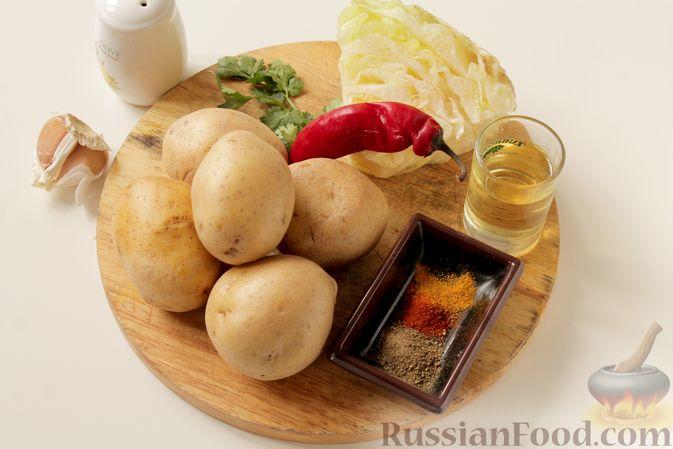 Фото приготовления рецепта: Картошка, запечённая с капустой - шаг №1