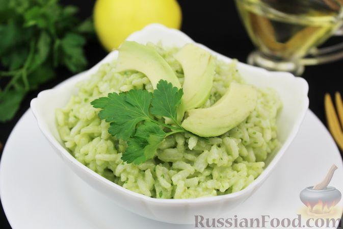 Фото к рецепту: Рис с авокадо