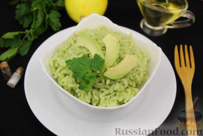 Фото приготовления рецепта: Рис с авокадо - шаг №11
