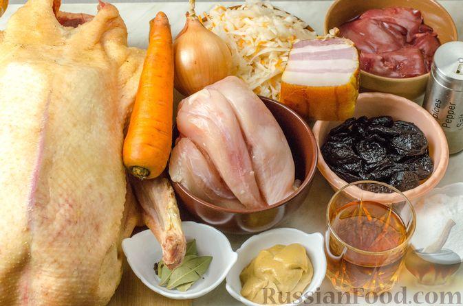 Фото приготовления рецепта: Гусь, запечённый с капустой, куриным филе, печенью и черносливом (в фольге) - шаг №1