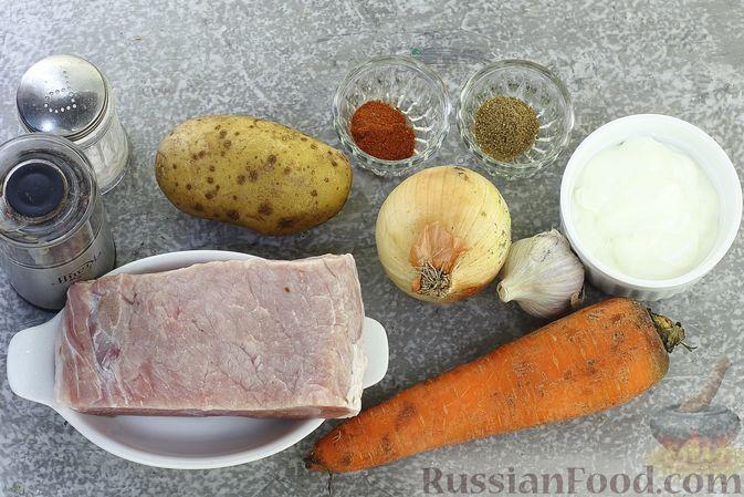 Фото приготовления рецепта: Картошка, запечённая со свининой и сметаной (в рукаве) - шаг №1