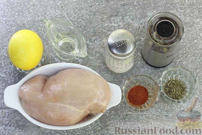Фото приготовления рецепта: Куриное филе, запечённое с лимоном - шаг №1
