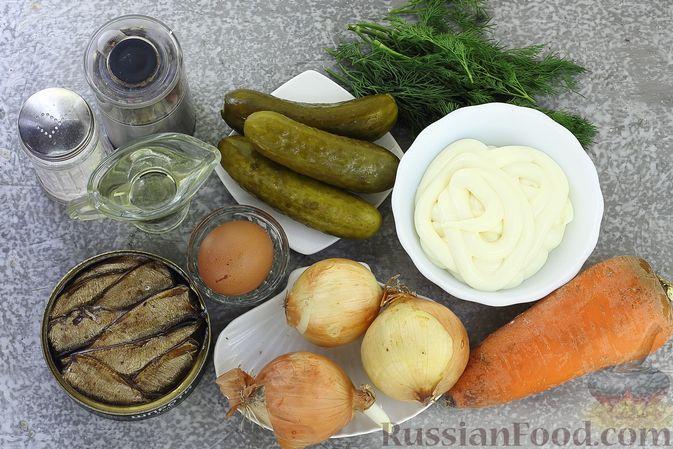 Фото приготовления рецепта: Слоёный салат со шпротами, картофелем, морковью и маринованными огурцами - шаг №1