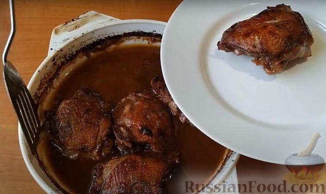 Фото приготовления рецепта: Курица, запечённая в маринаде из гранатового сока - шаг №6