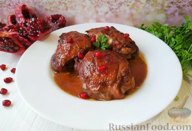 Фото к рецепту: Курица, запечённая в маринаде из гранатового сока