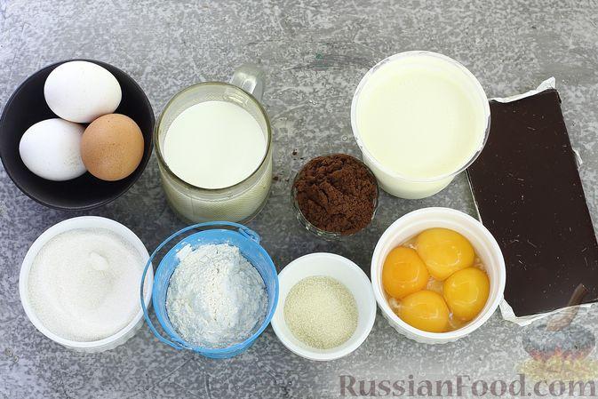 Фото приготовления рецепта: Шоколадный муссовый торт с бисквитом - шаг №1