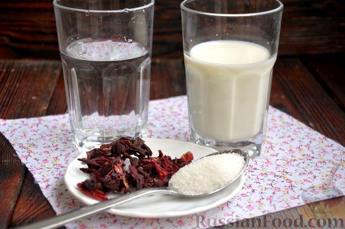 Фото приготовления рецепта: Чай каркаде с молоком - шаг №1
