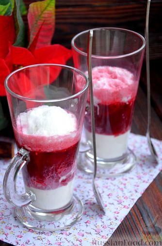 Фото приготовления рецепта: Чай каркаде с молоком - шаг №9