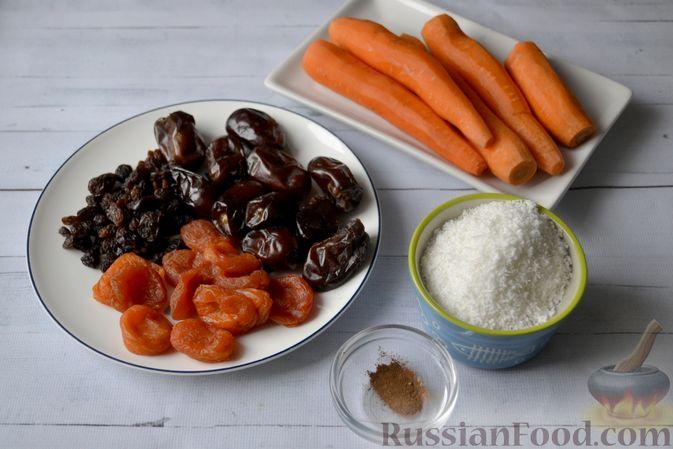 Фото приготовления рецепта: Морковные конфеты с финиками, курагой и изюмом - шаг №1