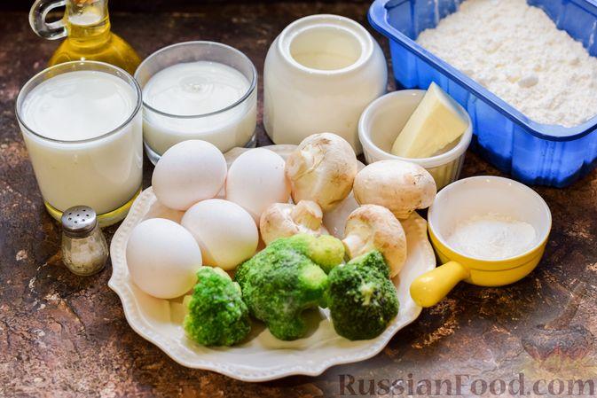 Фото приготовления рецепта: Бисквитный пирог с грибами и брокколи - шаг №1