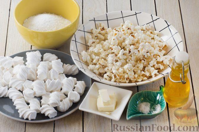 Фото приготовления рецепта: Конфеты из попкорна с маршмеллоу - шаг №1