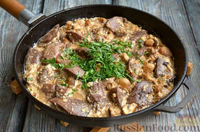 Фото приготовления рецепта: Печень индейки, тушенная с грибами и сливками - шаг №12