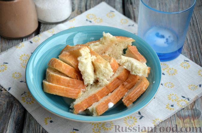 Фото приготовления рецепта: Зразы из индейки с сыром, запечённые под помидорами - шаг №2