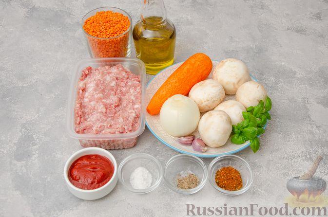 Фото приготовления рецепта: Чечевица с мясным фаршем и грибами (на сковороде) - шаг №1