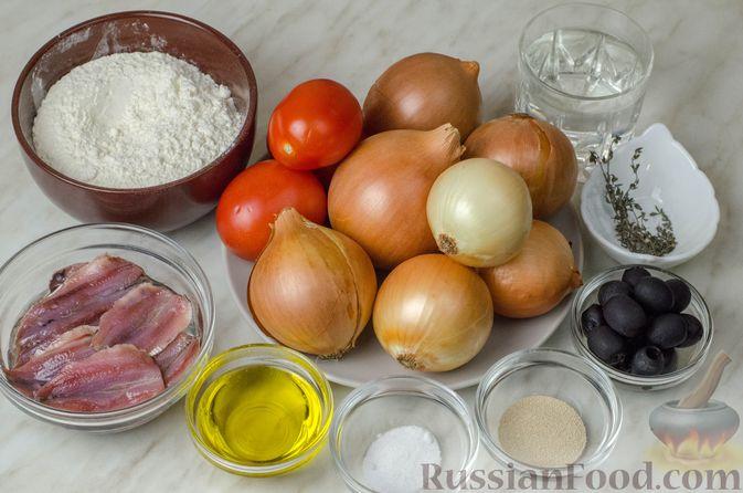 """Фото приготовления рецепта: Дрожжевой луковый пирог """"Писсаладьер"""" с помидорами, анчоусами и маслинами - шаг №1"""