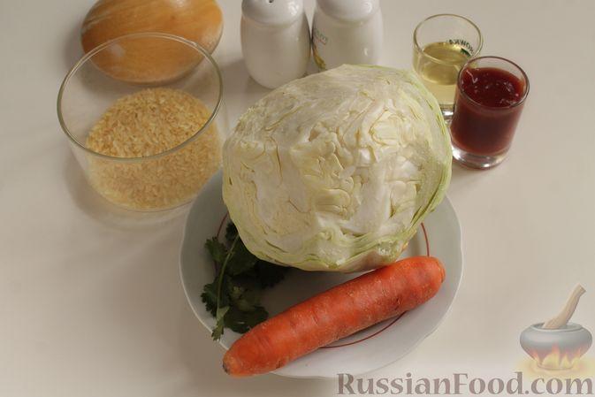 Фото приготовления рецепта: Капуста с рисом, в духовке - шаг №1