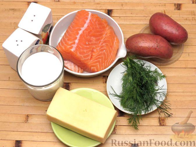 Фото приготовления рецепта: Картофельная запеканка с сёмгой и сырно-сливочным соусом - шаг №1
