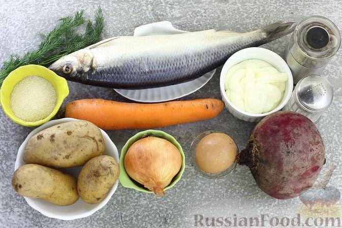 """Фото приготовления рецепта: Салат """"Селёдка под шубой"""" со свекольным желе - шаг №1"""