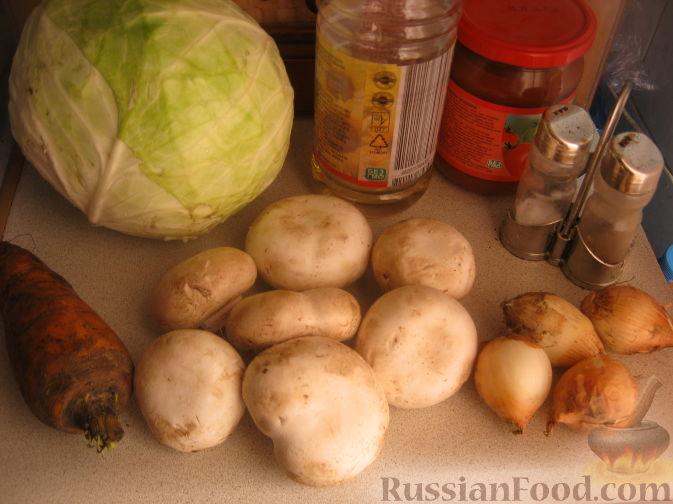 Блюдо из осетрины рецепт