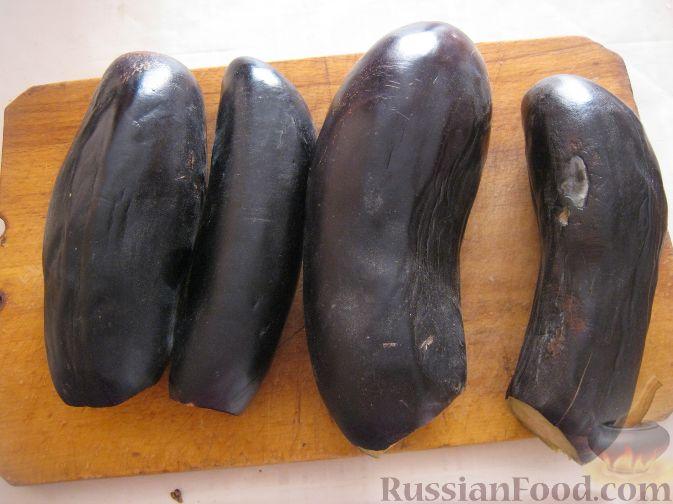 """Фото приготовления рецепта: Салат из баклажанов на зиму """"Тещин язык"""" - шаг №1"""