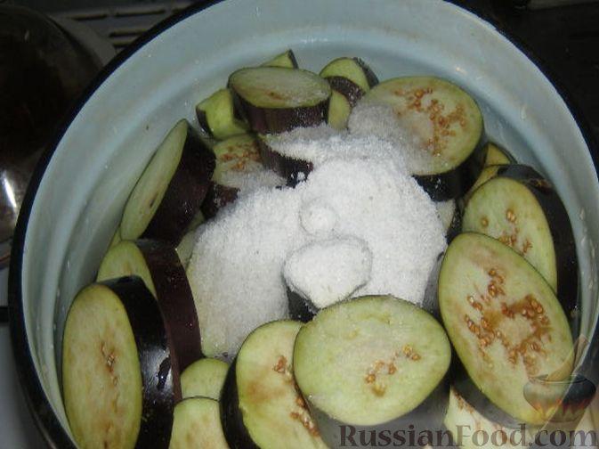 рецепт тещиного языка из баклажанов на зиму с фото