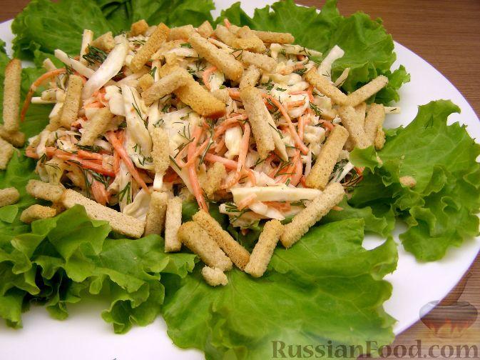 Рецепт Капустный салат с сухариками