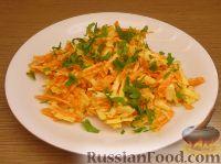 Фото к рецепту: Салат из моркови и сельдерея