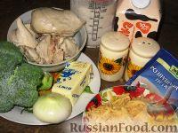 Фото приготовления рецепта: Пирог  с брокколи и курицей - шаг №1