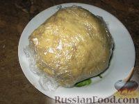 Фото приготовления рецепта: Пирог  с брокколи и курицей - шаг №3