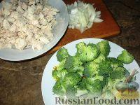Фото приготовления рецепта: Пирог  с брокколи и курицей - шаг №4