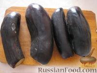 Фото приготовления рецепта: Баклажаны на зиму - шаг №1