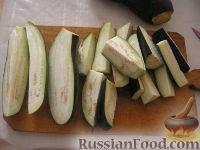Фото приготовления рецепта: Баклажаны на зиму - шаг №2