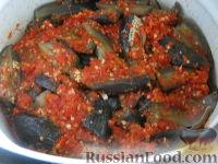 Фото приготовления рецепта: Баклажаны на зиму - шаг №10